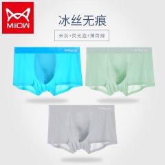 (代发)冰丝内裤超薄微细抗菌四角裤MR8025-3 无 L铂灰/米灰/云灰