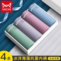 (代发)抗菌内裤冰丝四角裤MR8024-4 无 L碳灰+葡萄紫+藏青+黑色