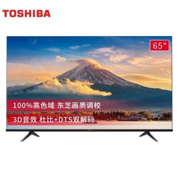 东芝电视65英寸4K语音智能电视
