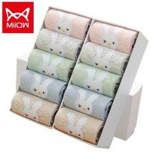 (代发)长筒中筒袜棉质运动ins潮MR5021-10