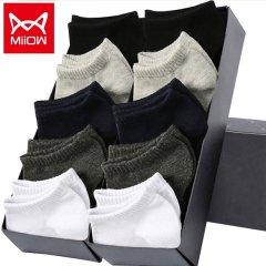 (代发)买一送一共20双男士短袜棉透气船袜MR2017-20