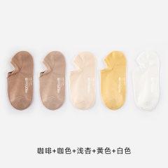 (代发)5双短袜纯棉吸汗抗菌运动船袜MR2010-5 无 黑色+灰绿+蓝色+浅杏+白色