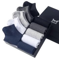(代发)10双船袜纯色隐形休闲运动男袜MR2009-10