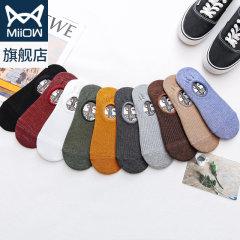 (代发)10双短袜浅口船袜MR2007-10