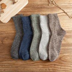 (代发)羊毛袜吸汗中筒男袜棉袜长筒袜MR2031-10