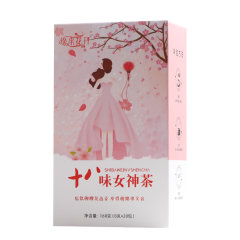 (代发)缘来花开十八味女神茶160g/盒*1