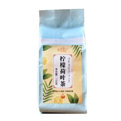 (代发)缘来花开柠檬荷叶茶150g/袋*1