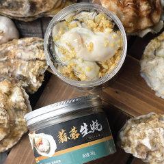 壮元海蒜蓉生蚝罐头尝鲜组(蒜蓉生蚝罐头250g/罐*8)