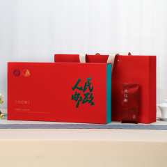 (代发)人民邮政大红袍茶150克/盒*1