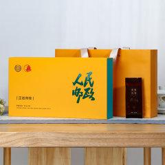 (代发)人民邮政正岩肉桂茶150克/盒*1