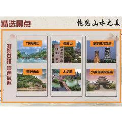 桂林阳朔高铁3天游