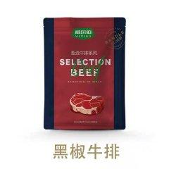 威尔伯黑椒牛排品质尊享家庭特惠组(黑椒牛排80g/片*18片、赠刀叉*1)