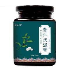 蓉补堂薏仁伏湿膏超值组(薏仁伏湿膏300g/瓶*16瓶)