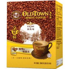 OLDTOWN旧街场2合1白咖啡盒装10条250克