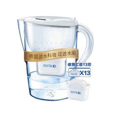 碧然德(Brita) 净水壶 净水器 海洋白色3.5升一壶13芯