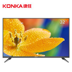 康佳电视 LED32E330C