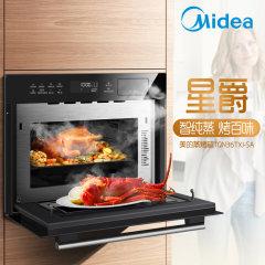 美的(Midea)TQN36TXJ-SA 星爵智能WiFi蒸烤一体机 家用 嵌入式蒸烤箱二合一 蒸汽