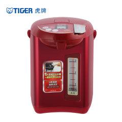 虎牌热水瓶 PDU-A40C-RZ