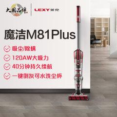 莱克(LEXY)吸尘器M81Plus 手持立式无线多功能吸尘器除尘除螨宠物家庭设计家用大吸力吸尘器