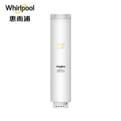 Whirlpool惠而浦净水器R500C89净水机 前置复合滤芯PP+C
