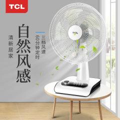 TCL 电风扇/落地扇/台扇/五叶静音风扇家用定时摇头风扇TFT35-19AD