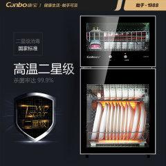 康宝XDZ65-B38立式 消毒柜