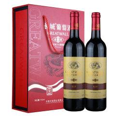 长城华夏碣石山产区 盛藏3解百纳干红葡萄酒750ml双支礼盒