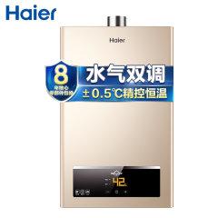 海尔燃气热水器JSQ25-13UTS(12T)