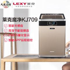 莱克(LEXY)空气净化器KJ709魔净K7
