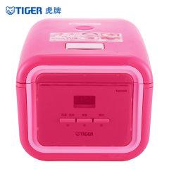 tiger/虎牌 JAJ-A55C迷你小型电饭煲家用1.5L日本进口1-2人一人食