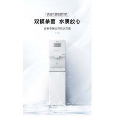 美的商用反渗透直饮水设备ZRO1822-H2(Z200)