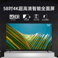 长虹(CHANGHONG)58D4P 58英寸全面屏 人工智能 4K超高清电视 HDR轻薄平板LED