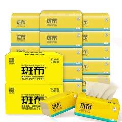 斑布 BASE系列原色竹纤维抽纸3层90抽48包卫生纸巾