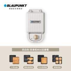 蓝宝(Blaupunkt)三明治机早餐机BP-S1(白色全套)