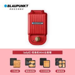 蓝宝(Blaupunkt)三明治机早餐机BP-S1(红色全套)