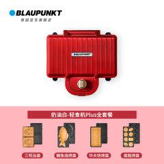 蓝宝(Blaupunkt)三明治机早餐机双片BP-S2(红色全套)