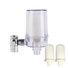 杨枝净水器陶瓷滤芯厨房水龙头滤水器家用直饮自来水过滤器一机二滤