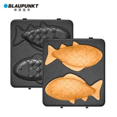 德国蓝宝(Blaupunkt)三明治机烤盘配件(mini鲷鱼烧烤盘)