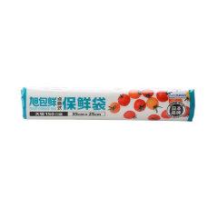 旭包鲜 食品包装用点断式保鲜袋 35cm*25cm 大号(150只盒装)