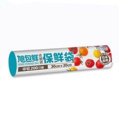 旭包鲜 食品包装用点断式保鲜袋 30cm*20cm 中号(200只盒装)