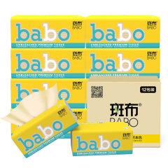 斑布 classic系列原色竹纤维抽纸4层80抽12包卫生纸巾