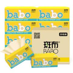 斑布 classic系列原色竹纤维抽纸4层80抽20包卫生纸巾