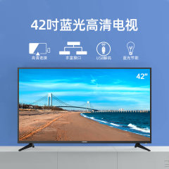 长虹(CHANGHONG)42M1 42英寸蓝光高清平板液晶LED电视机(黑色)