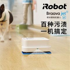 艾罗伯特(IROBOT) Braava jet244机器人擦地机 家用智能擦地拖地 干湿双擦