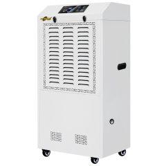 湿美电气工业除湿机适用:100~250㎡仓库车间地下室除潮抽湿器MS-9156B