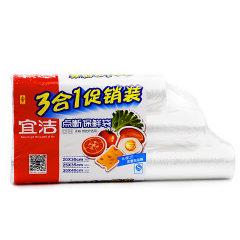宜洁 保鲜袋 Y-9528