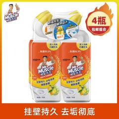 威猛先生(Mr Muscle) 深层净力洁厕啫哩(柠檬草香)750g*4