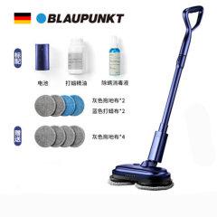 蓝宝(Blaupunkt)无线电动拖把BP-DT01