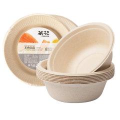本色圆盘(15.5cm)8只装+本色深碗(330ml)8只装 组合 G09015+G09010