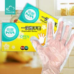 云蕾一次性塑料手套透明食品级PE膜塑料餐隔离检查防交叉手套100只*2盒
